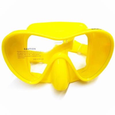 Маска для дайвинга Marlin Frameless Duo,  желтая